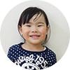 多江ゆなちゃんの写真