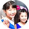湯田穂乃花ちゃんの写真