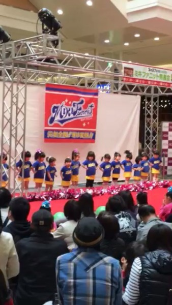 MIKI•ファニット2017 FUN! 完