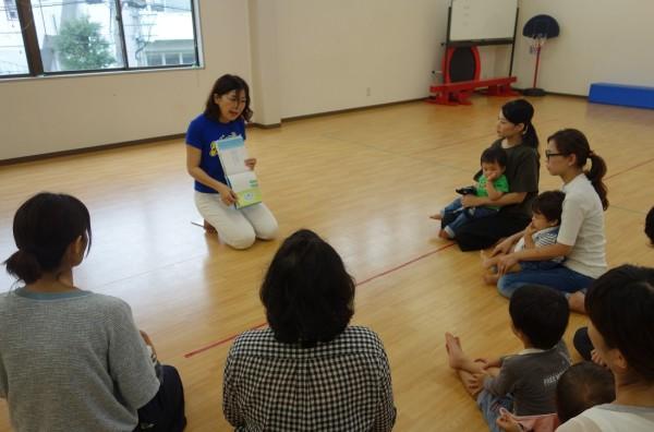 1月も!代表 太刀山美樹の親子クラス開催します