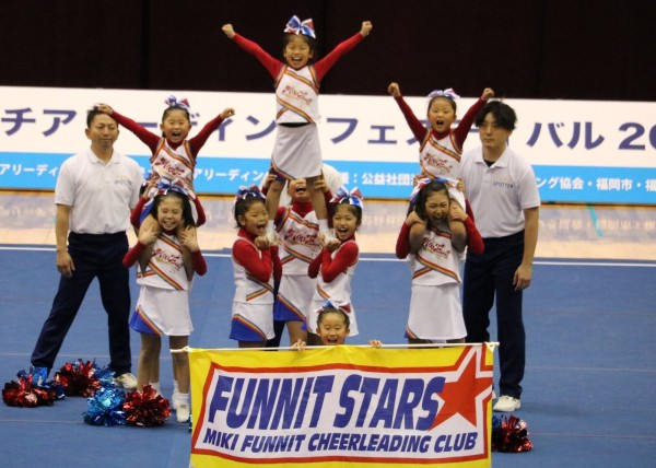 FUNNIT STARS☆体験レッスン☆