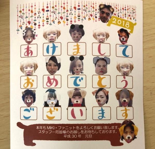 新年初レッスン☆