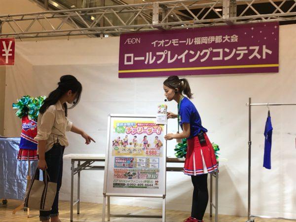 九州大会出場へ!お客様対応コンテスト地区大会クリア!!