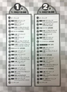 MIKIファニット大発表会~happiness~